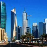 Эль-Кувейт